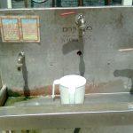 washing negel vasser sink